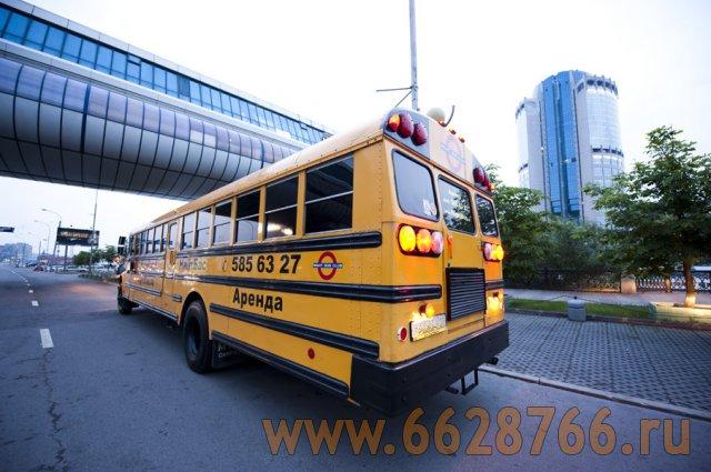 Заказать клубный автобус для поездки по Москве