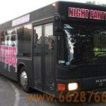 Заказать клубный автобус Найт Патибас на 33 человек